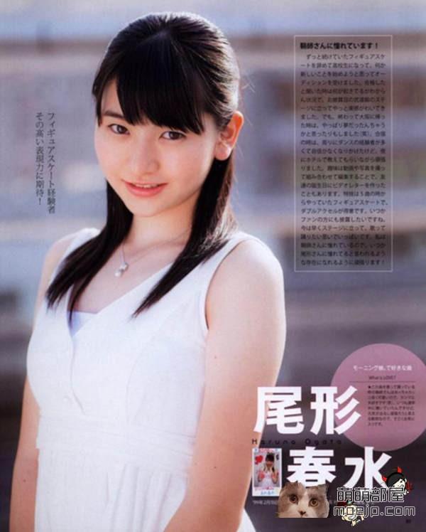 早安少女组17岁偶像妹子尾形春水疑患「厌食症」~日本网友喊:瘦到恶心!
